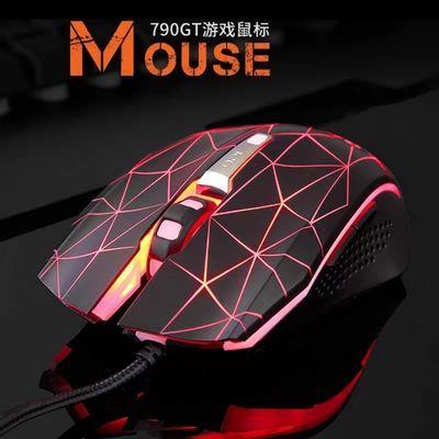 新款ONE-UP先手790有线电竞游戏鼠标发光加重CF LOL吃鸡网吧家用