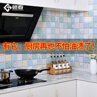 厨房防油贴纸耐高温瓷砖墙贴灶台防水防油墙纸自粘油烟机橱柜贴纸