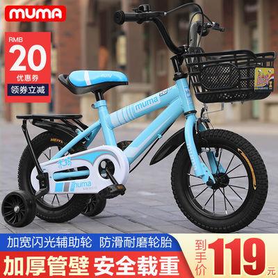 儿童自行车男孩2-4-6岁6-7-8-9-10岁女孩小孩单车12寸-18寸脚踏车