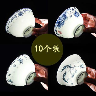 皆静坊景德镇高温釉中彩青花瓷家用装米饭碗骨瓷面碗高脚吃米饭碗