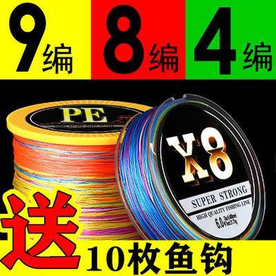 9编大力马鱼线8编大马力鱼线主线大力马100米PE线子线织网线