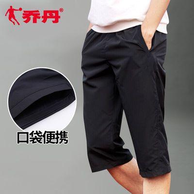 乔丹男裤运动短裤2020夏新款宽松休闲五分裤七分裤透气速干健身男