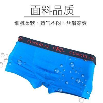 3条装男士内裤莫代尔棉平角裤透气性感轻薄新款短裤衩U型厂家直销