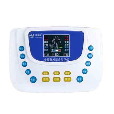 康佳馨理疗仪家医用颈腰椎关节中频激光综合治疗仪多功能腰按摩器