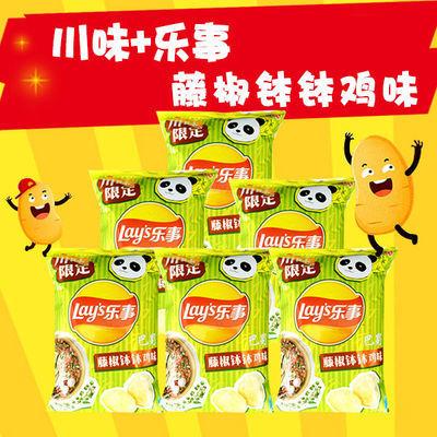 上海生产 乐事经典薯片70g钵钵鸡原味零食大礼包零食小吃便宜批发
