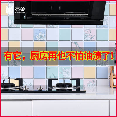 厨房防油贴纸耐高温自粘防水灶台用橱柜油烟机瓷砖墙贴铝箔纸锡纸