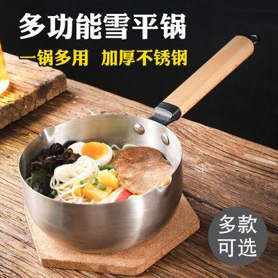 304不锈钢雪平锅汤锅奶锅面锅宝宝辅食实用厨具煎煮一体日式锅