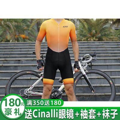 KIAE 新品渐变橙色短袖连体骑行服 夏季男女款套装山地公路车竞技