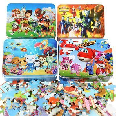 铁盒装60-100-200片拼图儿童积木质玩具汪汪队奥特曼恐龙中国地图