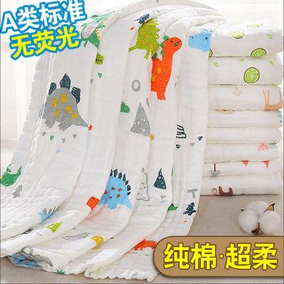 婴儿纯棉纱布浴巾超柔新生儿宝宝吸水大号毛巾被男女儿童可爱盖被