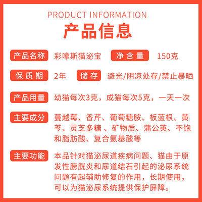皇家进口猫粮泌尿道处方粮LP34尿路感染防结石猫粮散装500G/1斤