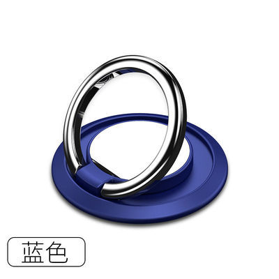 【买一送二】手机支架指环扣支架车载磁吸金属通用桌面粘贴式防摔