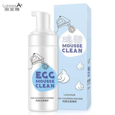 【超大容量】160ml泡沫洗面奶女学生美白补水保湿洁面慕斯卸妆水