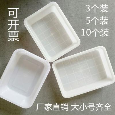 白色塑料盒子加厚冰盒盆盘长方形保鲜盒食品麻辣烫整理收纳储物盒