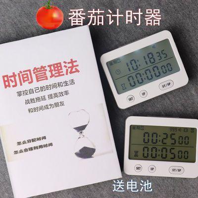 番茄计时器时间管理学生提醒自动循环静音震动番茄钟工作法自定义