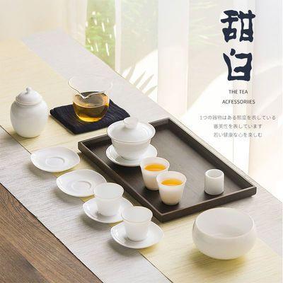 德化便携旅行家用简约功夫茶杯干泡茶盘甜白盖碗茶具套装茶艺礼品