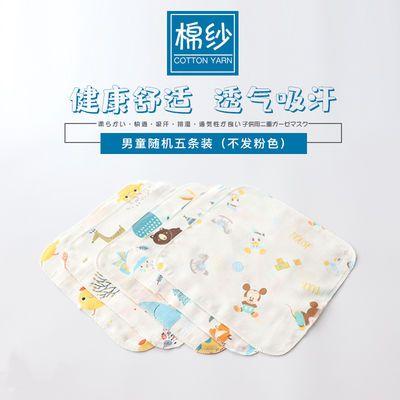 5/10条装 宝宝纱布方巾 纯棉婴幼儿喂奶口水巾 儿童小毛巾洗脸巾