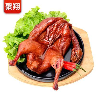 热卖买一送三山东省龙廷镇酱鸭卤味熟食烤鸭脆皮板鸭低价促销包邮
