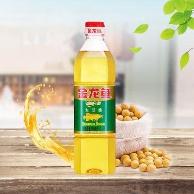 【热卖】金龙鱼大豆油900ml食用油小瓶宿舍家用精炼一级烧烤烹饪