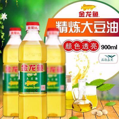 【热卖】金龙鱼调和油食用油大豆油900ml 小瓶装烘焙色拉炒菜油植