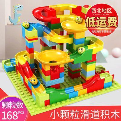 儿童积木玩具兼容乐高积木益智拼装小颗粒滑道滚珠男孩女孩拼拼拼