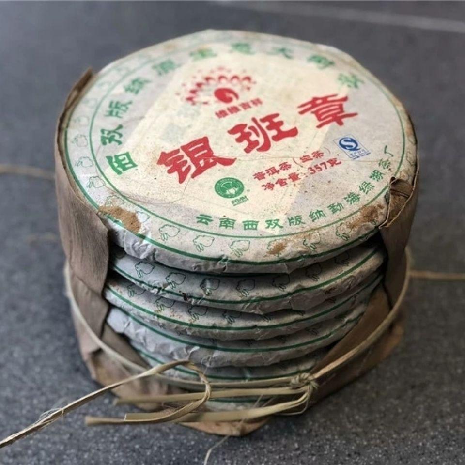 【一提七饼】2011春茶银班章 古树生普  好喝珍藏 限量特惠