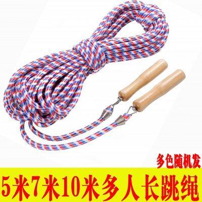 加粗长跳绳5/10米集体跳绳团体比赛个/单人跳绳儿童学生大跳绳重