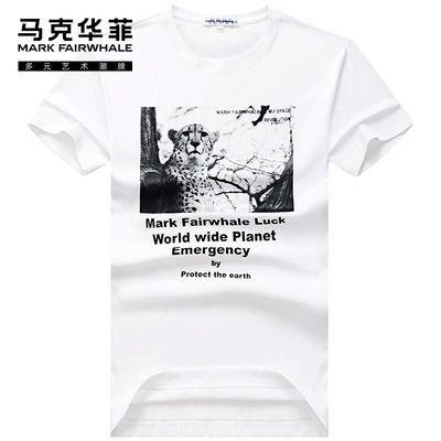 马克华菲短袖t恤男2020夏季新款动物印花潮牌纯棉白色男装衣服潮