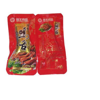 热卖温州特产修文鸭舌头称重500克酱鸭舌肉类原味辣味小吃温州鸭