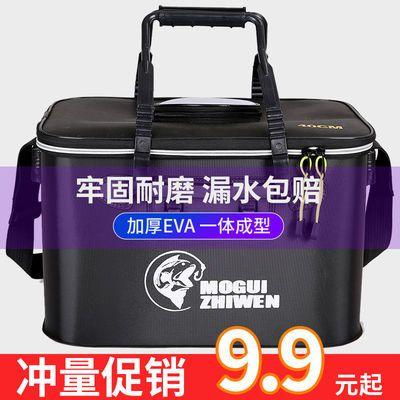 多功能折叠钓箱鱼护包钓鱼箱钓鱼桶鱼包渔具包活鱼桶钓鱼用品装备
