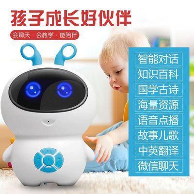 初中儿童早教机器人玩具智能语音对话人工智伴故事机教育学习英语