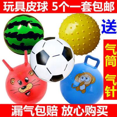儿童玩具球婴儿球球玩具皮球儿童玩具宝宝球玩具幼儿充气球类玩具