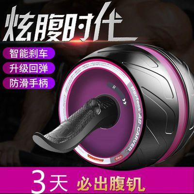 自动回弹健腹轮腹肌速成神器滚轮男收腹卷滑轮健身器材家用瘦肚子