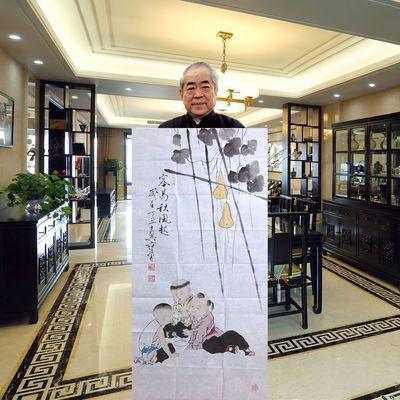 范曾书画手写人物画国画大师四尺纯手绘专用水印大师收藏证书