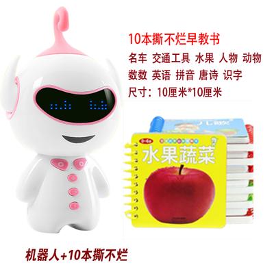 小胖智能早教机器人儿童故事机教育小学英语学习对话陪伴玩具wifi