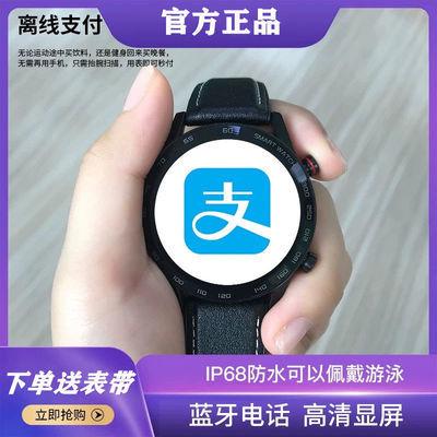 可离线支付智能手表蓝牙通话男女多功能GT运动手环防水计步测心率