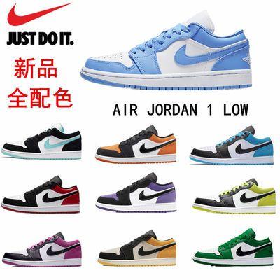 aj男鞋板鞋aj1low低帮篮球鞋夏季透气女鞋学生运动休闲情侣北卡蓝