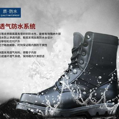 军靴男特种兵超轻透气作战靴高帮战术靴作训靴战靴保安鞋男军迷鞋