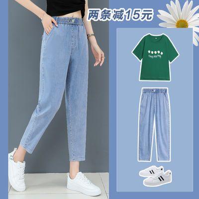 天丝牛仔裤女夏季轻薄款哈伦裤2020新款小雏菊冰丝九分老爹裤夏裤
