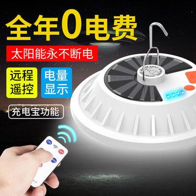 太阳能充电LED夜市灯超亮停电应急家用可移动户外摆摊地摊无线灯