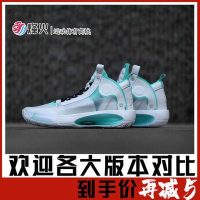 乔34代篮球鞋男aj34首发冰蓝中国年白镭射巴黎郭艾伦全明星战靴