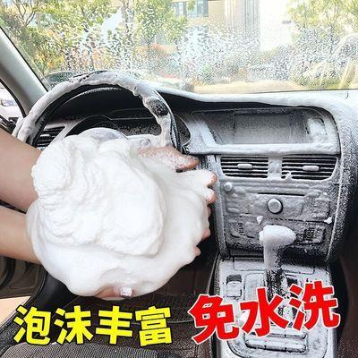 多功能泡沫清洗剂汽车用万能不干胶除胶剂表板蜡柏油沥青清洁神器