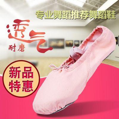 儿童舞蹈鞋女成人软底练功鞋女童猫爪鞋帆布瑜伽鞋芭蕾舞鞋跳舞鞋