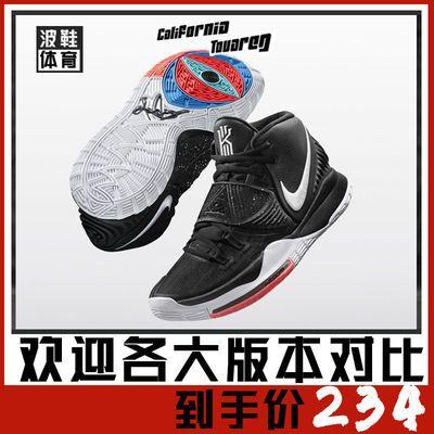 欧文6代篮球鞋男鞋中国年洛杉矶女透气运动高帮气垫鞋