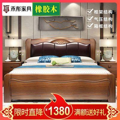 实木床1.8米双人床主卧现代简约中式婚床软包1.5米高箱储物大床