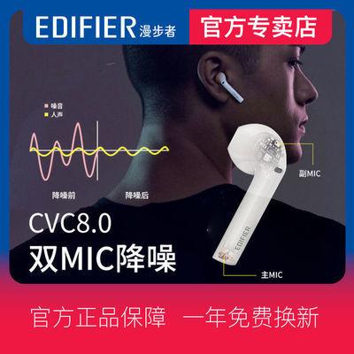 漫步者tws入耳式降噪高端音质蓝牙耳塞耳机vivo学生苹果安卓通用