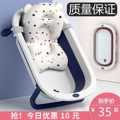 儿童折叠浴盆婴儿洗澡盆宝宝泡澡家用新生儿用品可坐躺大号沐浴桶