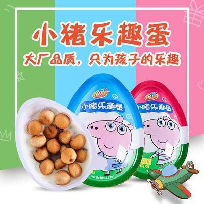 糖潮奇趣蛋小礼物小猪佩奇小孩玩具巧克力饼干独立包装儿童零食