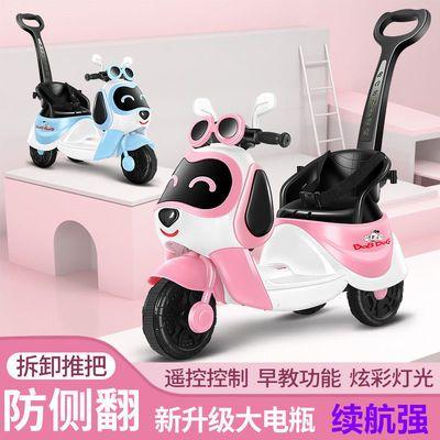 儿童可骑三轮早教音乐遥控宝宝可充电摩托车小猪四轮配骑电动摩托