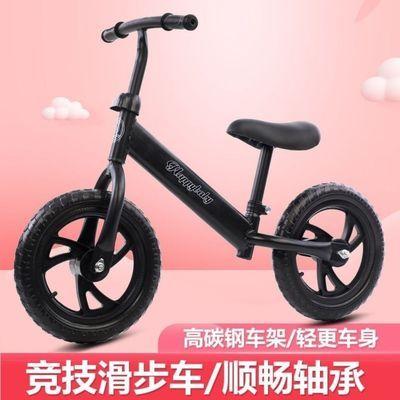 儿童平衡车无脚蹬自行车2-3-5-6岁男女宝宝滑步车小孩滑行车溜溜